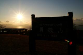 初日の出と貝殻山展望台