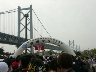 瀬戸大橋健康マラソン スタート地点