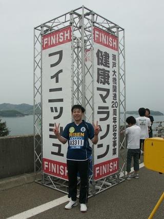 瀬戸大橋健康マラソン ゴール地点で記念撮影