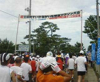 第21回 北栄町すいか・ながいも健康マラソン大会 10kmコース スタート地点