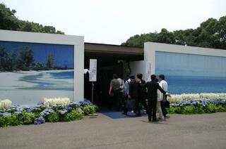 ZARD/坂井泉水さんを偲ぶ会」の献花台が設けられた式殿入口