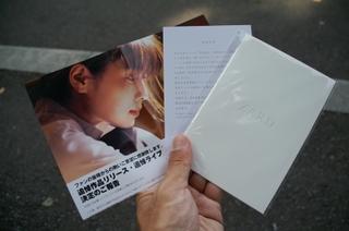 「ZARD/坂井泉水さんを偲ぶ会」の会葬礼状(右側)と追悼作品・追悼ライブの告知ビラ(中央・左側)